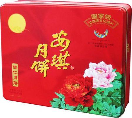 安琪月饼批发 安琪月饼直销厂家 深圳安琪月饼 安琪月饼 安琪月饼团购