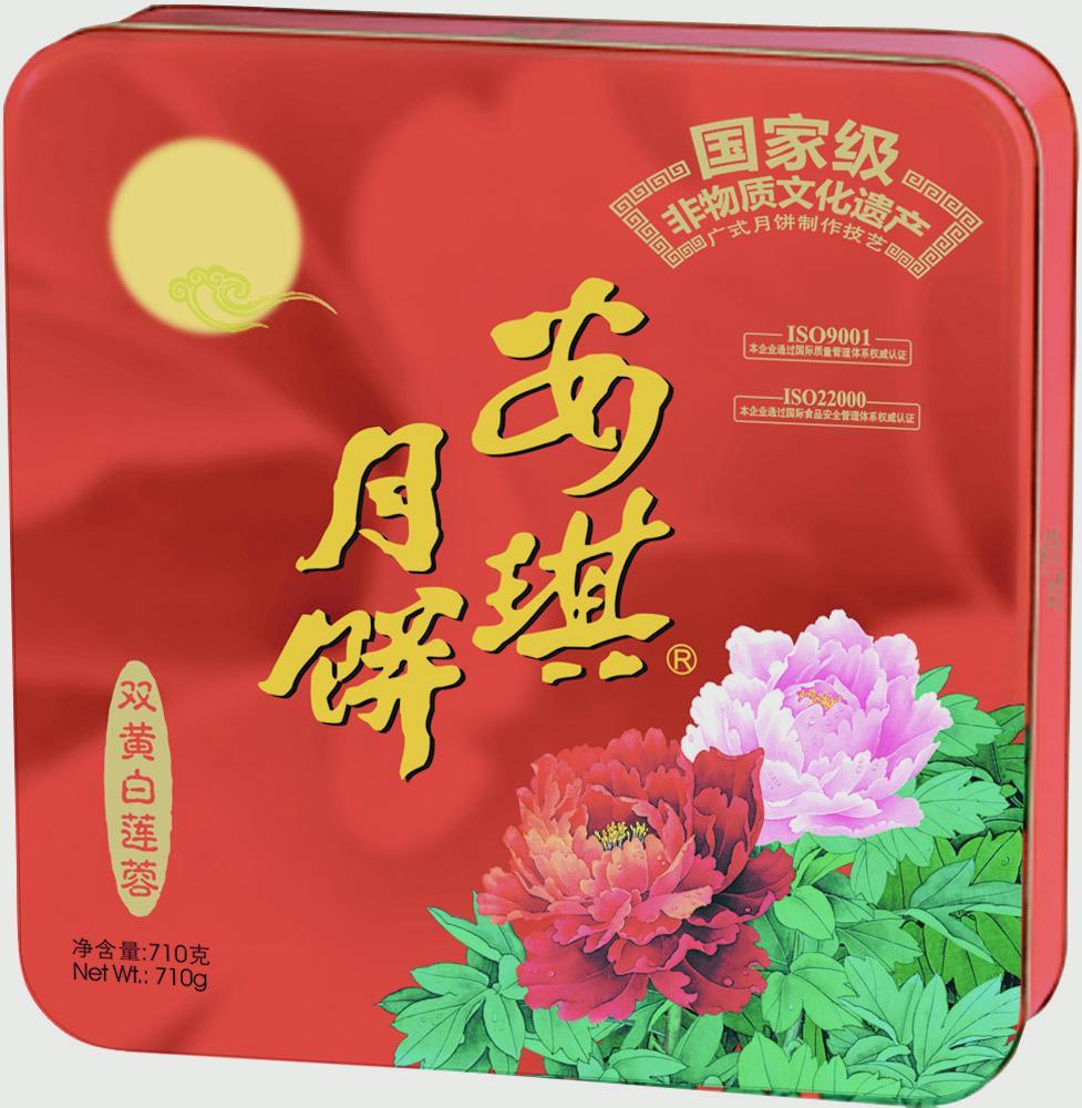 安琪月饼精美包装盒欣赏 深圳安琪月饼 安琪月饼 安琪月饼团购 安琪月