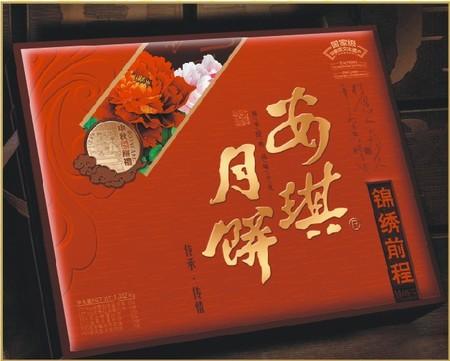 安琪月饼 深圳安琪月饼 安琪月饼 安琪月饼团购 安琪月饼厂家 安琪月饼